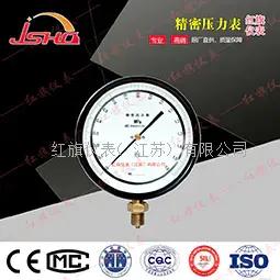 YB150A精密氨压力表