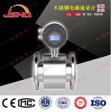 不锈钢电磁流量计(防爆场合,各类化工原料测