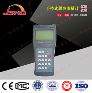 HQTDS-100H手持式超声波流量计