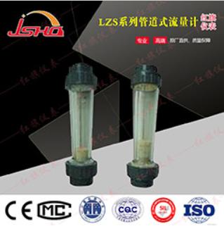 HQ-LZS塑料管浮子流量计