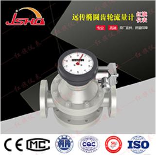 LC椭圆齿轮流量计(4-20毫安输出信号)