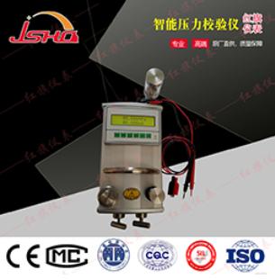 HQYLJ-DY智能压力校验仪