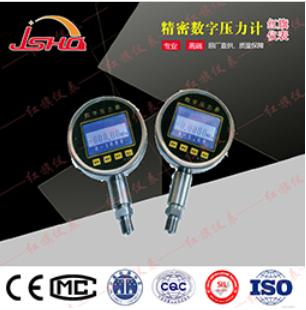HQSZY-C1压力校验仪-表头式