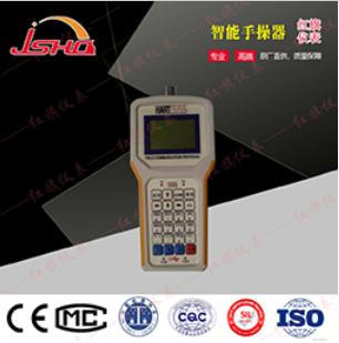 HART智能手操器HT-375