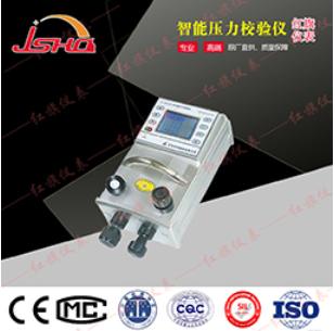 HQYLJ-DQ智能压力校验仪