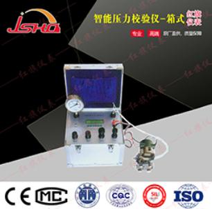 HQYLJ-TQ智能压力校验台