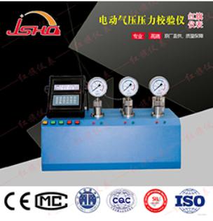 HQYDT-Q电动气压压力校验台