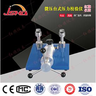 YFT-1001Q台式微压压力源(泵)