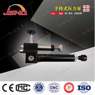 YFQ-025S手持式压力泵