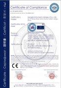 液位仪表CE认证
